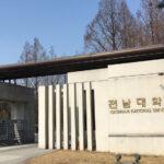 【元交換留学生が解説】韓国留学中の受講スケジュールや授業の様子