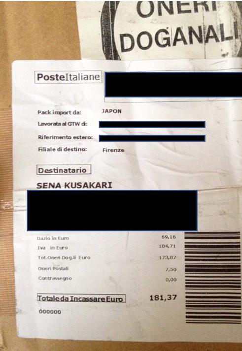 イタリアの郵便事情